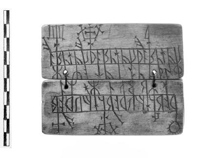 Runic Almanac