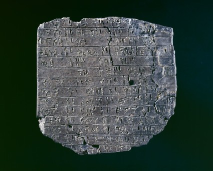 Page-shaped Linear B tablet, incomplete, 14 rows, listing women workers