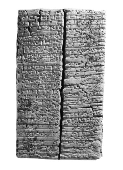 Clay tablet with inscribed cuneiform, economic text