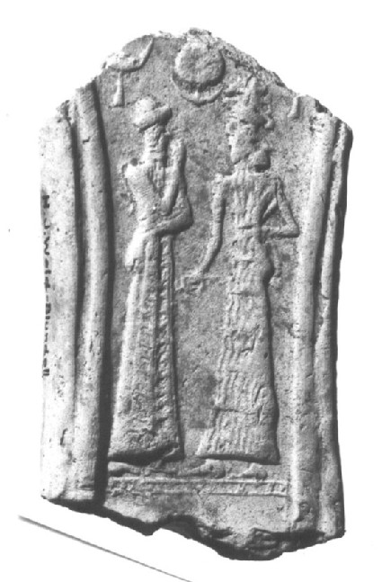 Fragment from the centre of a model chariot front with female figure and sun disc