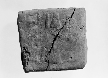 Tablet with seal impressions