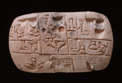 Tablet with cuneiform administrative text