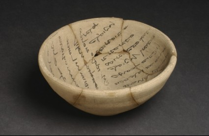 Bowl with Aramaic inscription