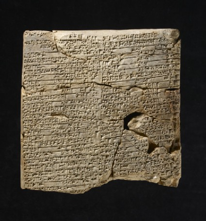 Clay tablet with inscribed cuneiform script with Sumerian epic of Gilgamesh