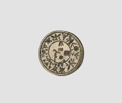 Imperial Hittite stamp seal and impression