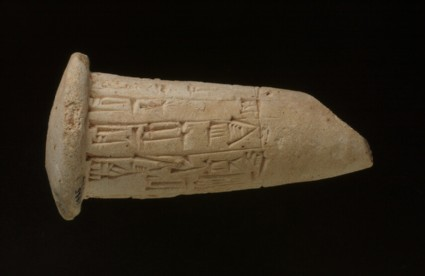 Wall cone with cuneiform text