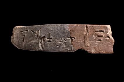 Leaf-shaped Linear B tablet inscribed To-sa  pa-ka-na PUG 50