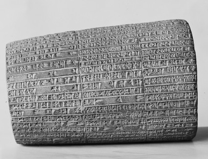 Cylinder with cuneiform script recording building works and other acts of Nebuchadrezzar
