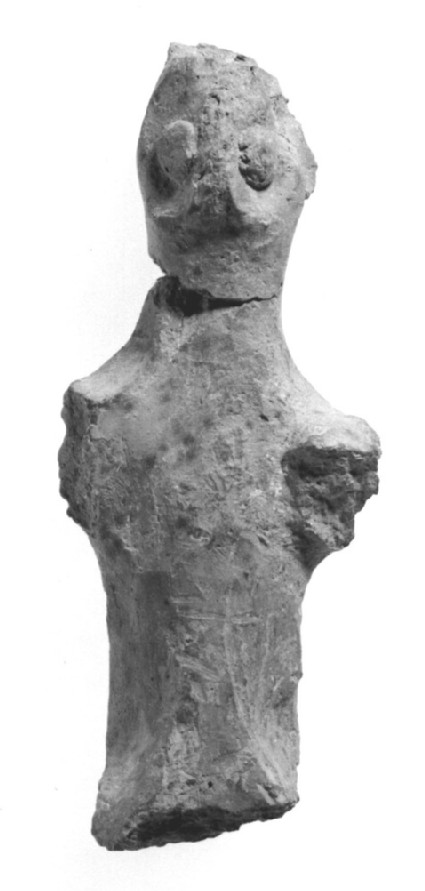 Fragmentary figurine, possibly of a man