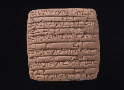 Tablet with cuneiform inscription