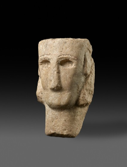 Sculpted stone head
