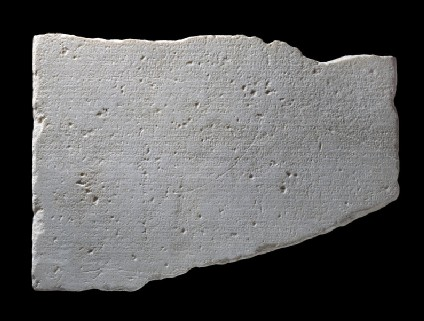 Greek inscription (The Parian Marble)