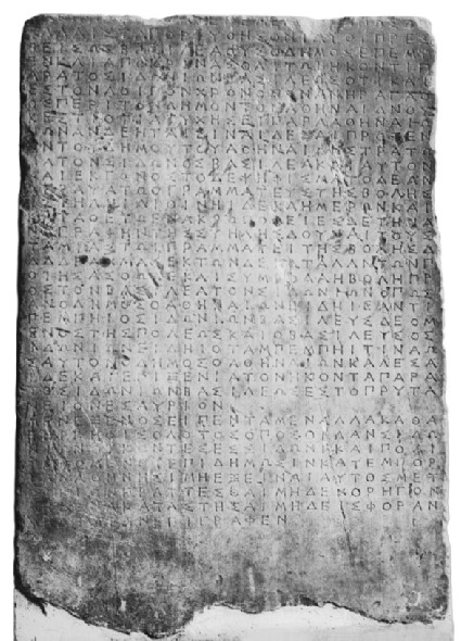 Inscription with decree of honours from the Athenians to King Straton of Sidon