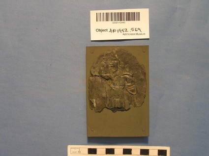 Bronze plaque with a relief of the god Mars
