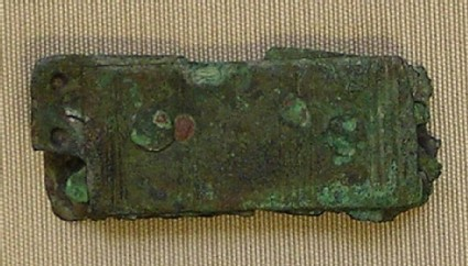 Belt-plate
