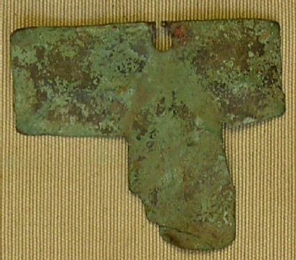 Bronze letter, part of letter T