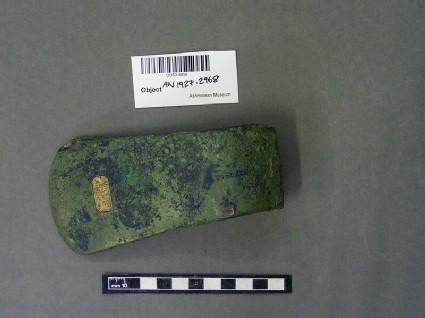 Copper alloy axe head