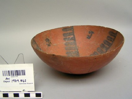 Bowl with floral and animal motifs