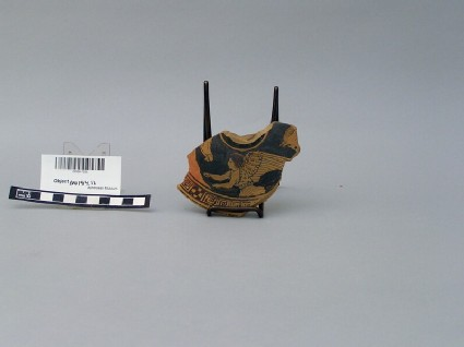 Fragment of red figure lekane lid