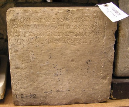 Inscription in honour of a hierophant (priest)