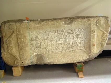 Funerary stela with inscription to Diadora