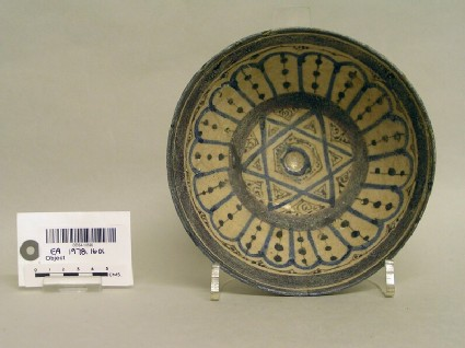 Bowl with six-pointed star