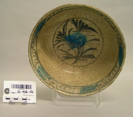 Bowl with stylised vegetal motifs