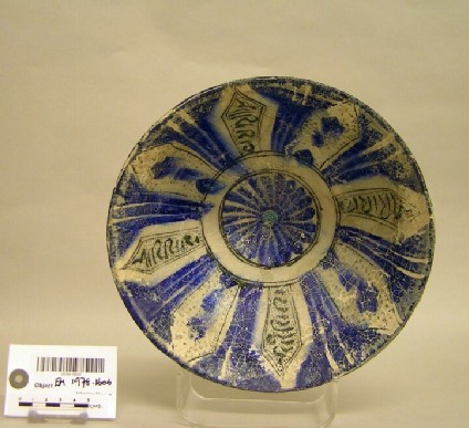 Bowl with panelling and pseudo-inscriptions