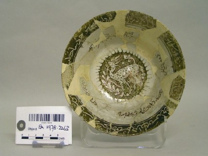 Bowl with gazelle and inscription