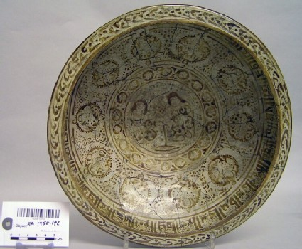 Bowl with figures