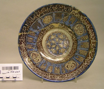 Bowl with inscriptions