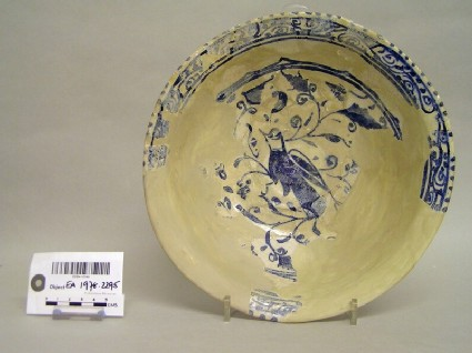 Dish with bird