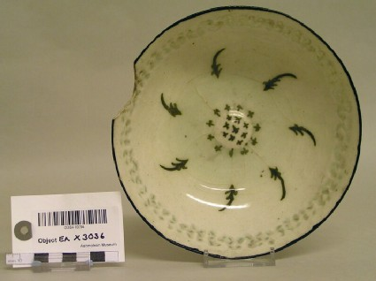 Bowl with pierced decoration and stylised ferms
