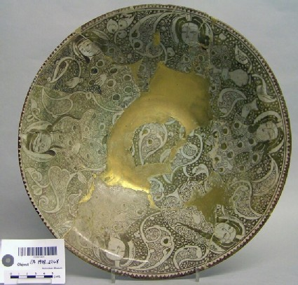 Bowl with seated figures