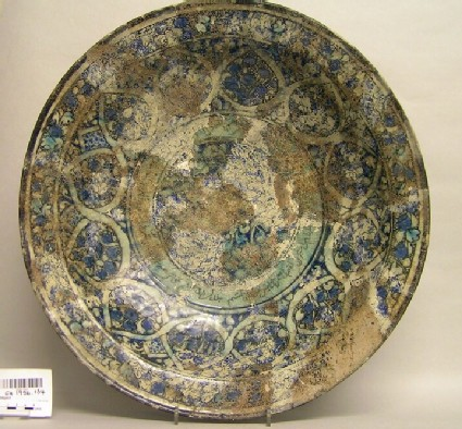 Bowl with vegetal decoration and inscription