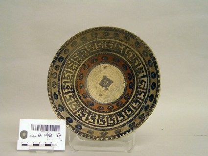 Bowl with pseudo-calligraphic decoration