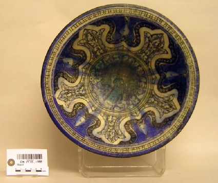 Bowl with five-pointed motif