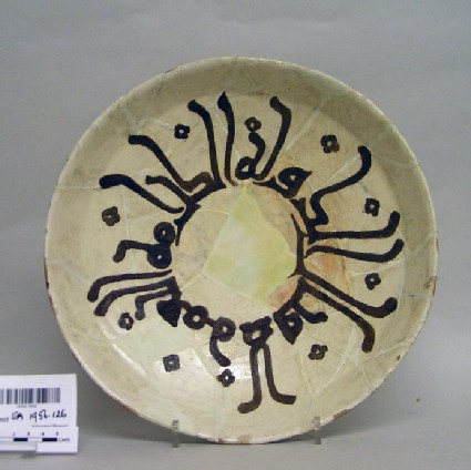 Dish with calligraphic decoration