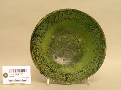 Bowl with band of roundels