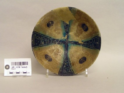 Bowl with cross-shaped design and inscription