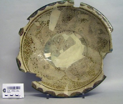 Fragmentary dish with pseudo-inscriptions