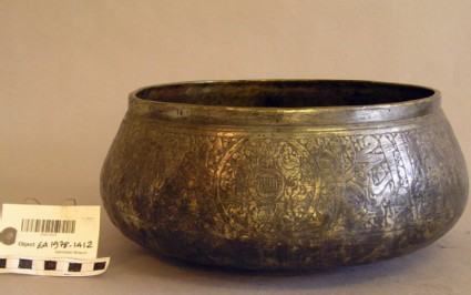 Bowl with medallions and inscription