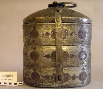 Lunch box with inscribed medallions and cartouches with blazons