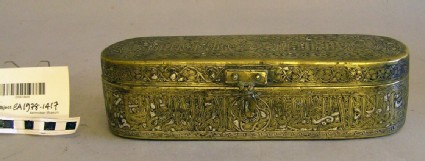 Pen box with inscription