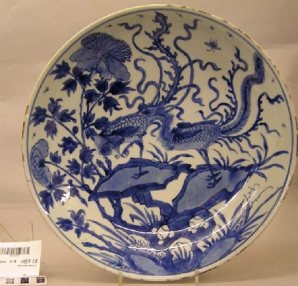 Bowl with hō-ō birds, rocks and flowers