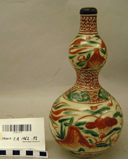 Kutani gourd-shaped bottle