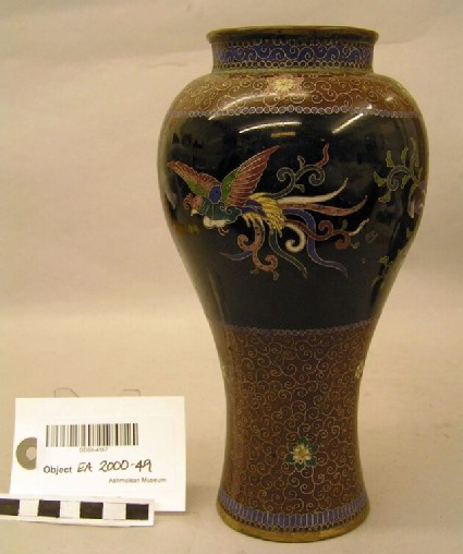 Vase with a band of ho-o mythical birds and acanthus against a ground with scrolled wires and scattered flower heads