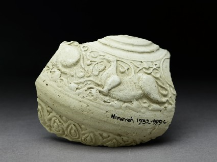 Fragment of a jug with frieze of horses