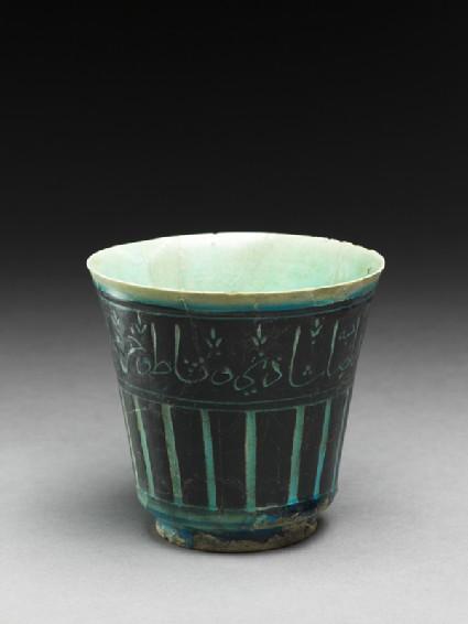 Beaker with epigraphic decoration