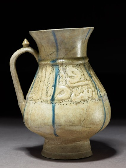 Jug with naskhi inscription